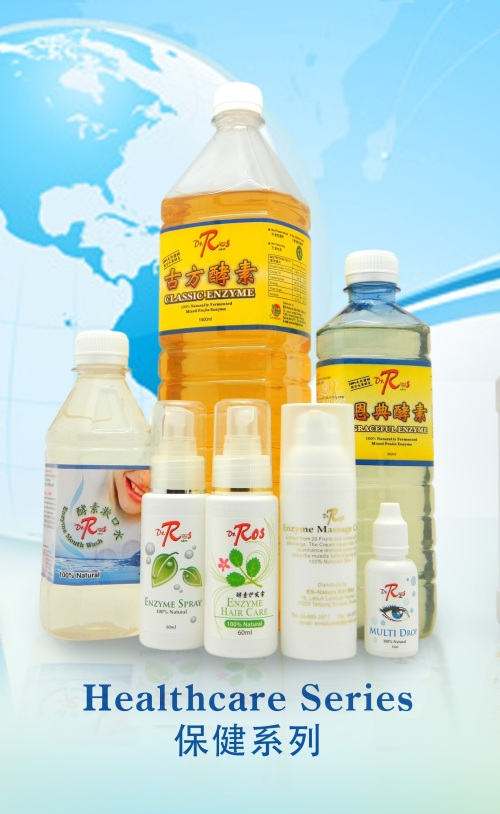 Dr Ros Product