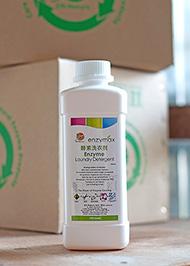 Laudry Detergent1